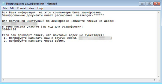 RANSOM_RUSSENGER THBBOAH - Threat Encyclopedia - Trend Micro HK