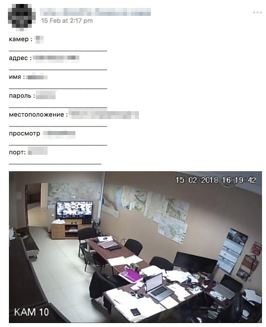 《IOT 物聯網》信用卡資料外洩,付款時網路攝影機搞鬼!駭客惡意利用監控攝影機的各種手法大公開