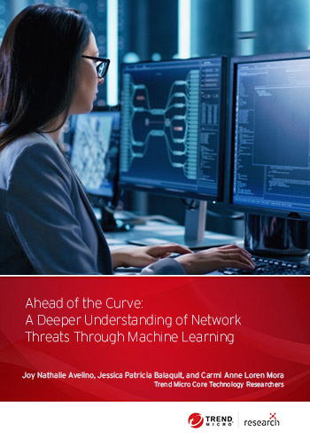 Evasive network threats pose serious risks to enterprises. In this research, we delved into malicious network flow clustering, a machine-learning–powered method that makes it possible to identify threats targeting a specific server or characteristics for exploit detection.