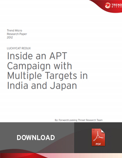 Luckycat Redux: Inside an APT Campaign with Multiple Targets in India and Japan
