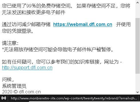 figure_6_other_phishing.jpg