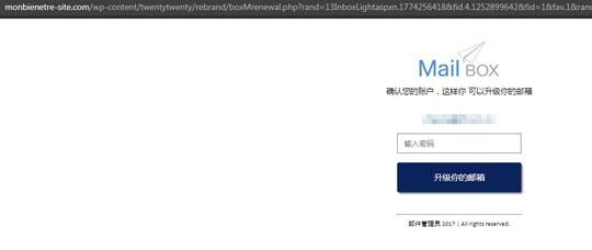 figure_7_other_phishing.jpg