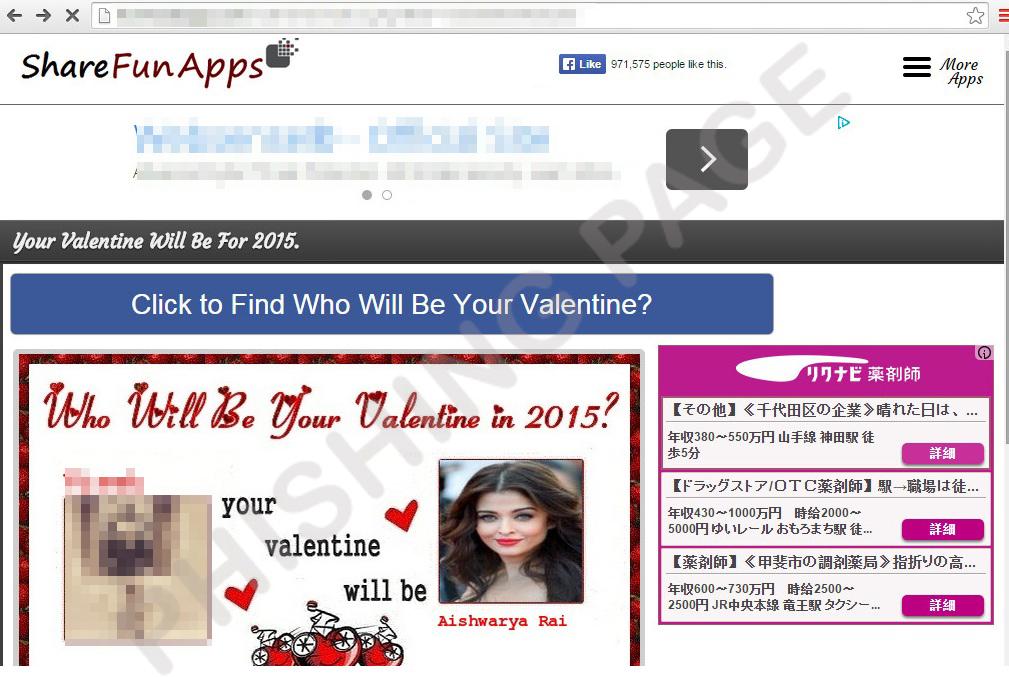 愛到卡慘死! FB 流傳「誰是你2015年情人?」裝萌駭人!!揭開八種埋伏網路的危險愛情遊戲
