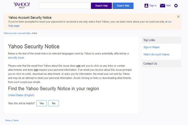yahoo mail virus attack