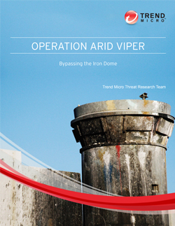 Operation Arid Viper and Advtravel