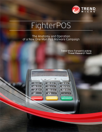 FighterPOS white paper