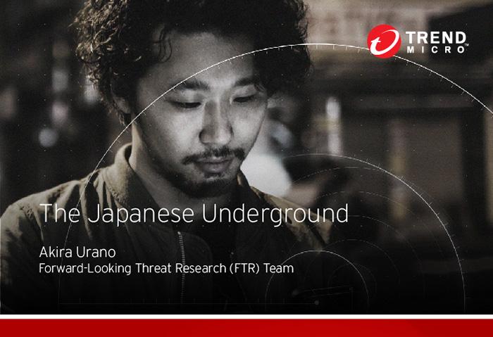 The Japanese Underground: Japan's Unique Cybercriminal Economy