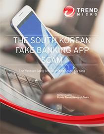 The South Korean Fake Banking App Scam