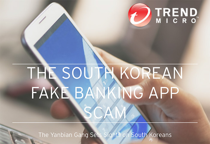 The South Korean Fake Banking App Scam